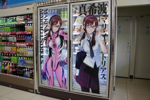 第三新東京市西店イラスト
