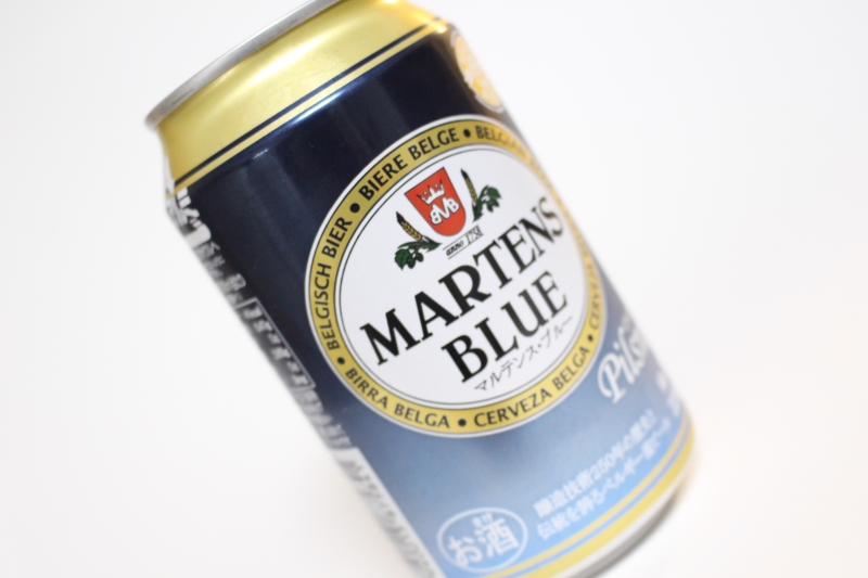 マルテンスブルー
